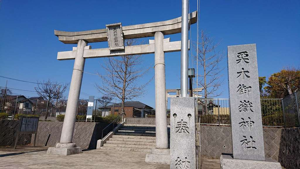 栗木御嶽神社の鳥居