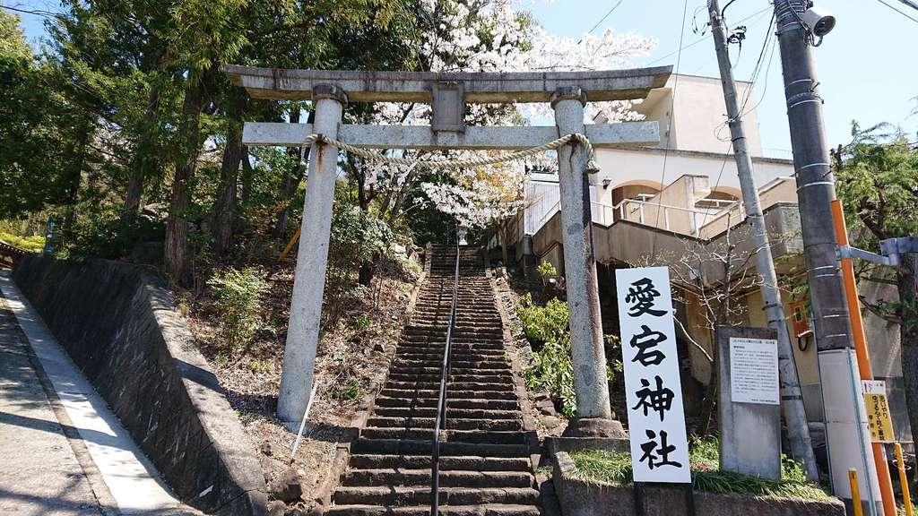 愛宕神社の鳥居