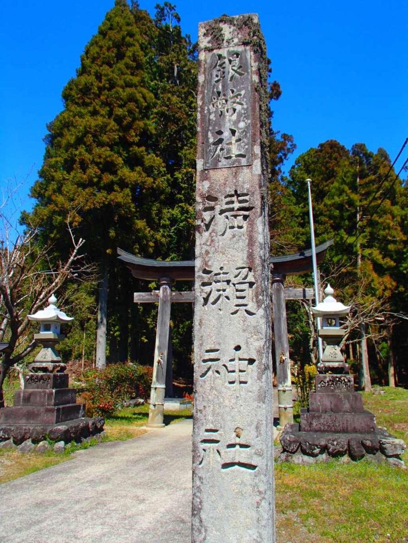 清瀬神社の建物その他
