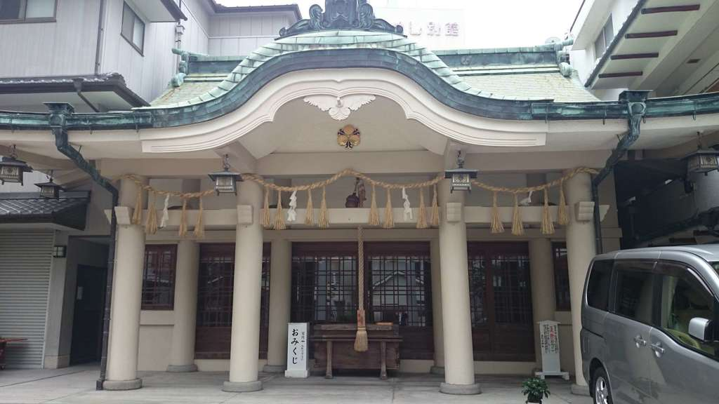 事代主神社(徳島県)