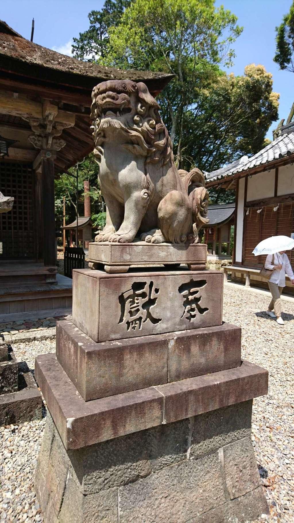 柏原八幡宮の狛犬