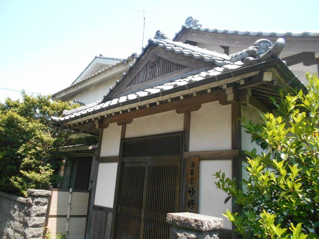 妙修寺(神奈川県)
