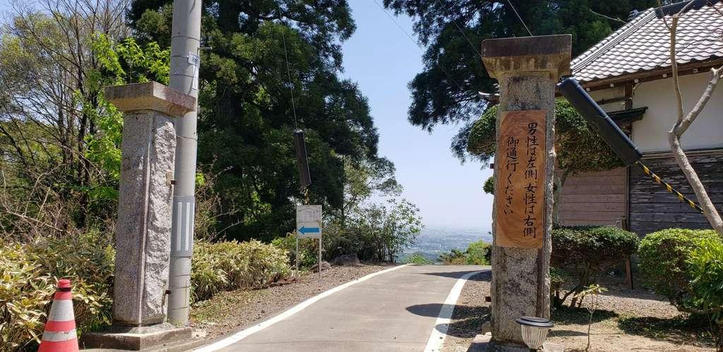 熊野那智神社(宮城県)