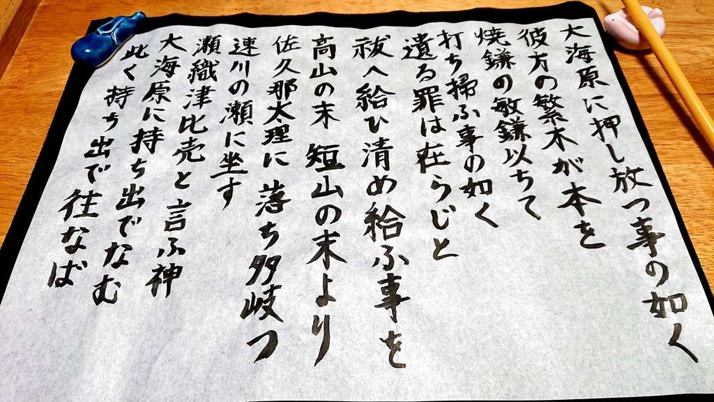 高司神社〜むすびの神の鎮まる社〜の体験その他