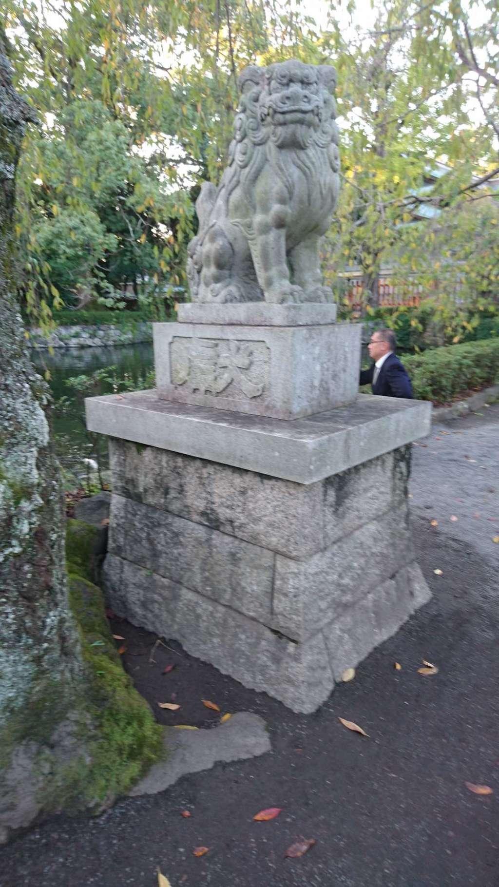 三嶋大社の狛犬
