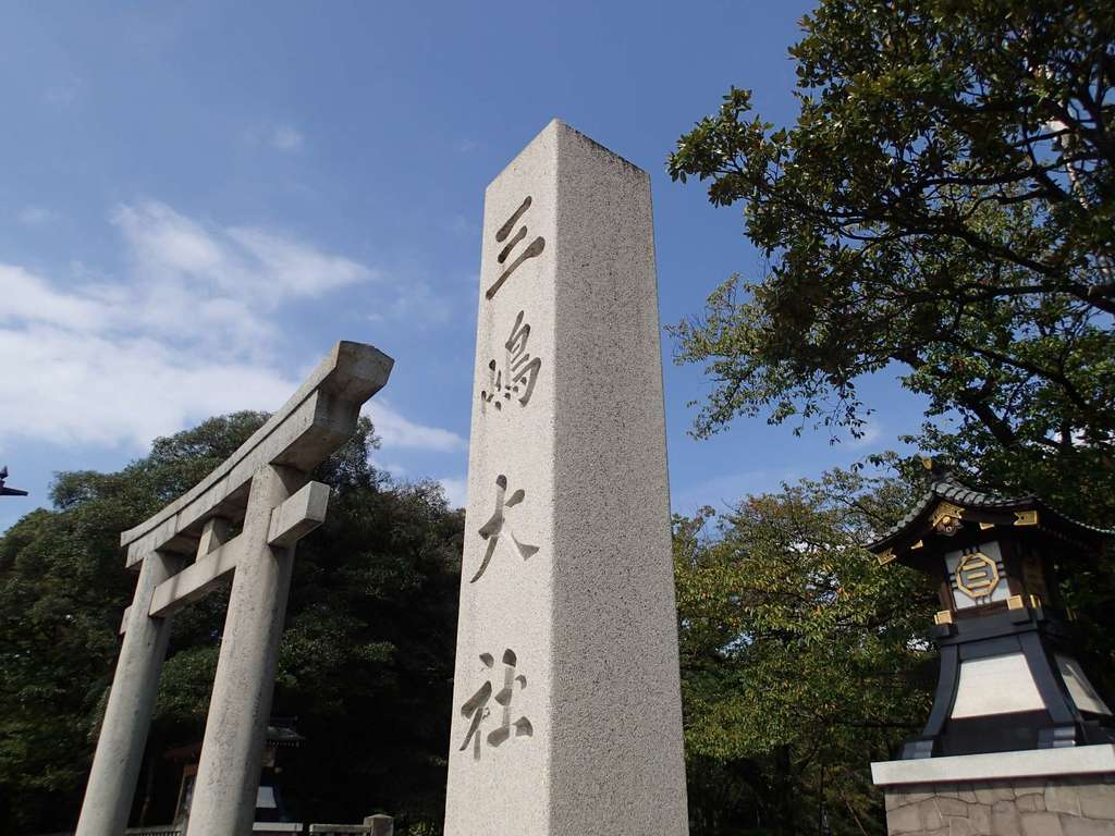 三嶋大社の建物その他