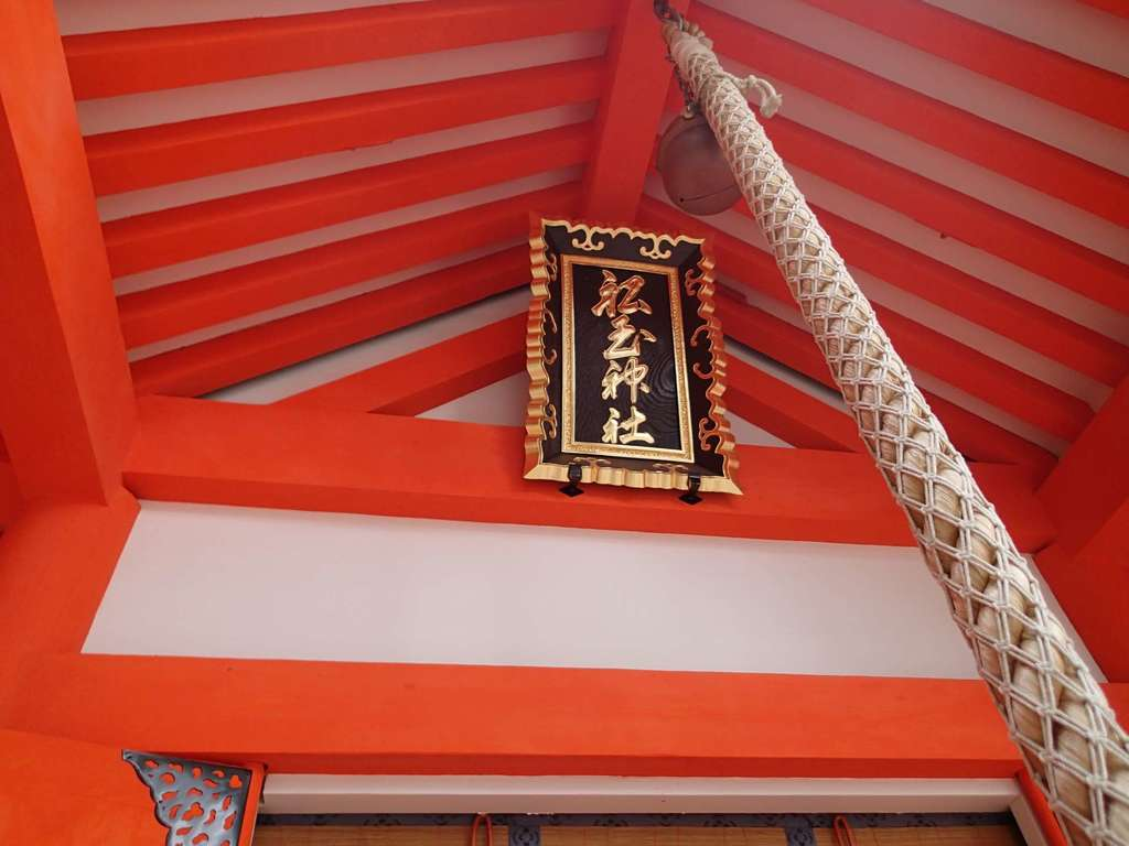 船玉神社(住吉大社摂社)の芸術