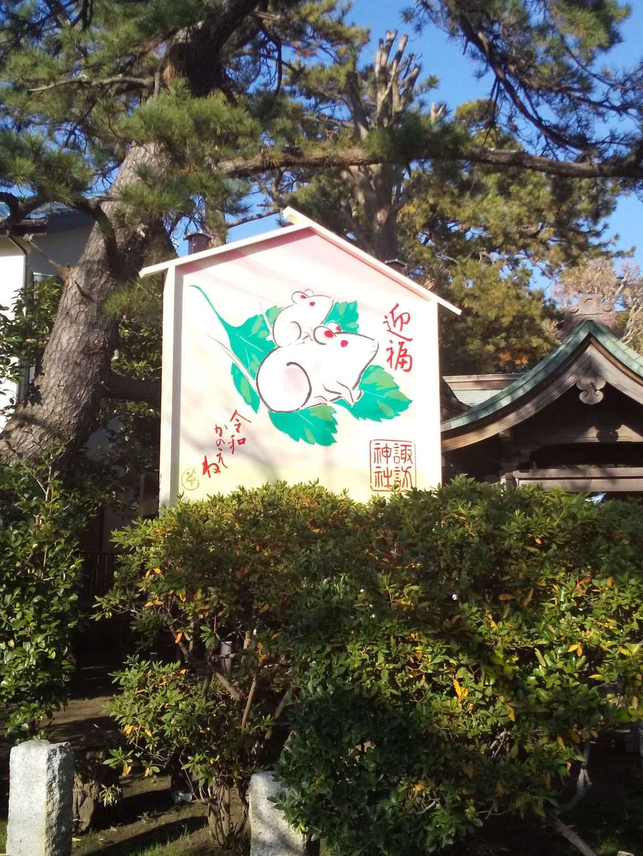 片瀬諏訪神社の芸術