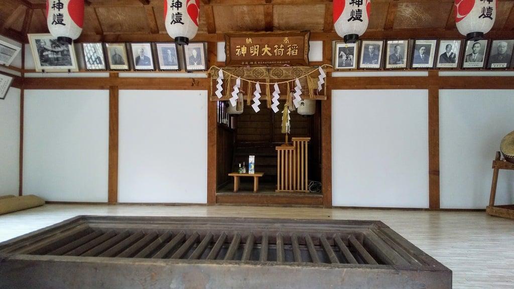 稲荷神社(北海道)