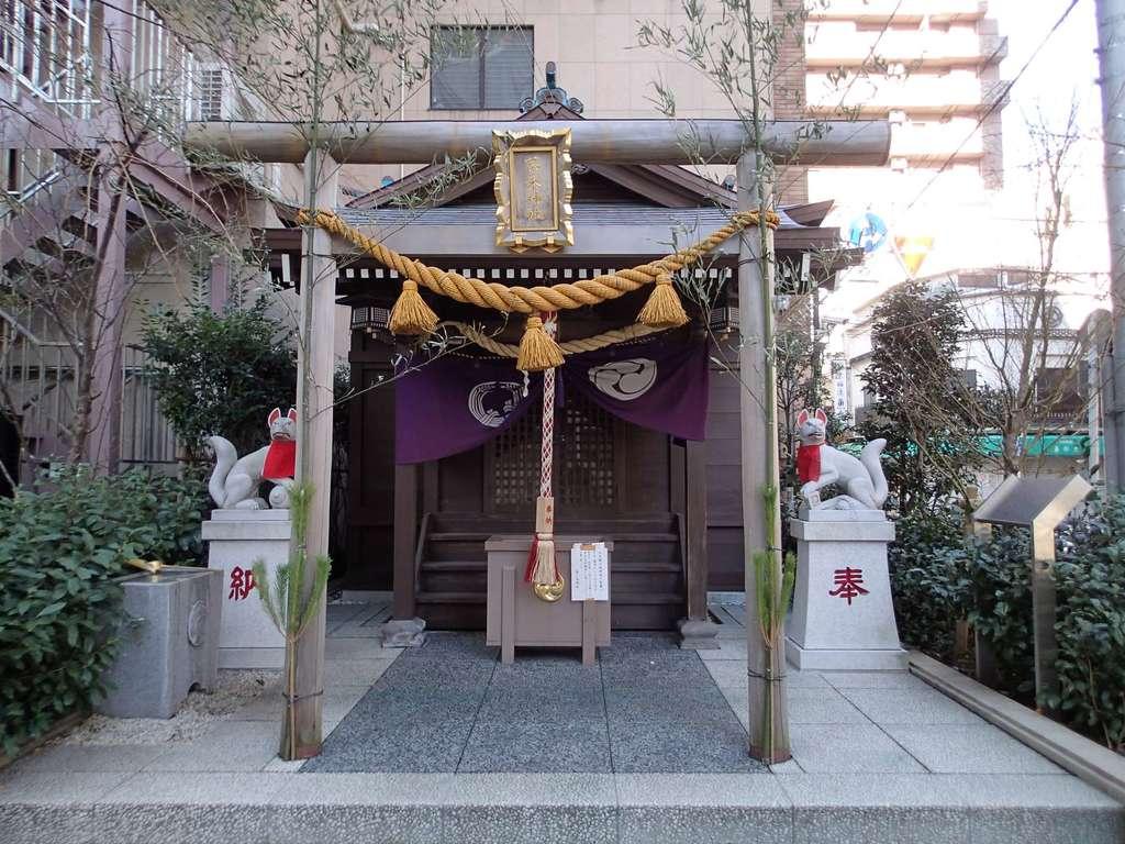 茶の木神社(東京都)