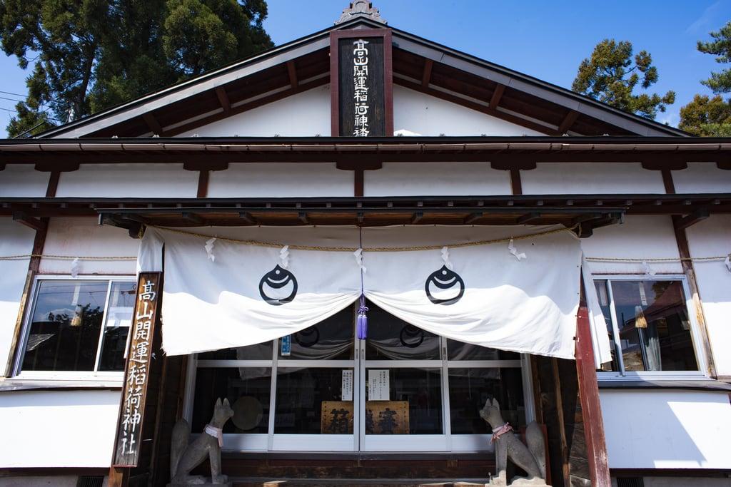 弘前八幡宮の末社