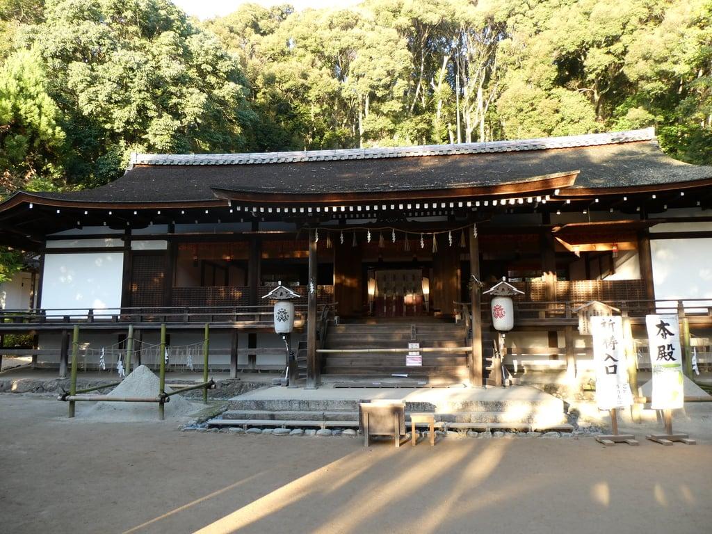 宇治上神社(京都府)