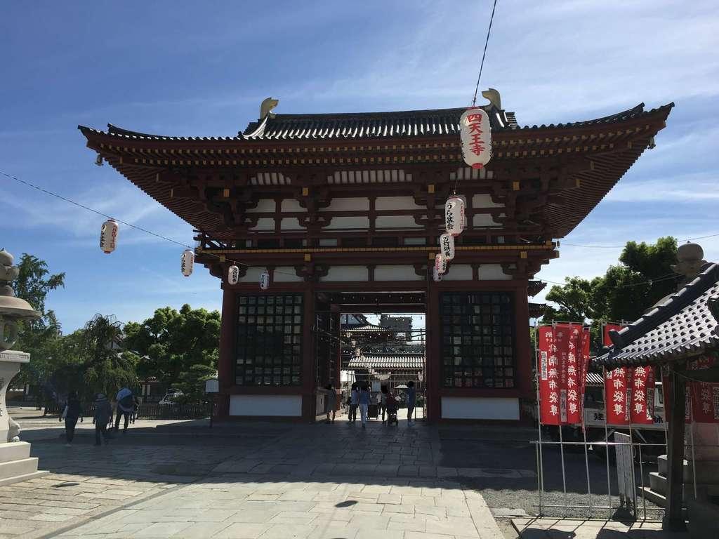 四天王寺(大阪府)