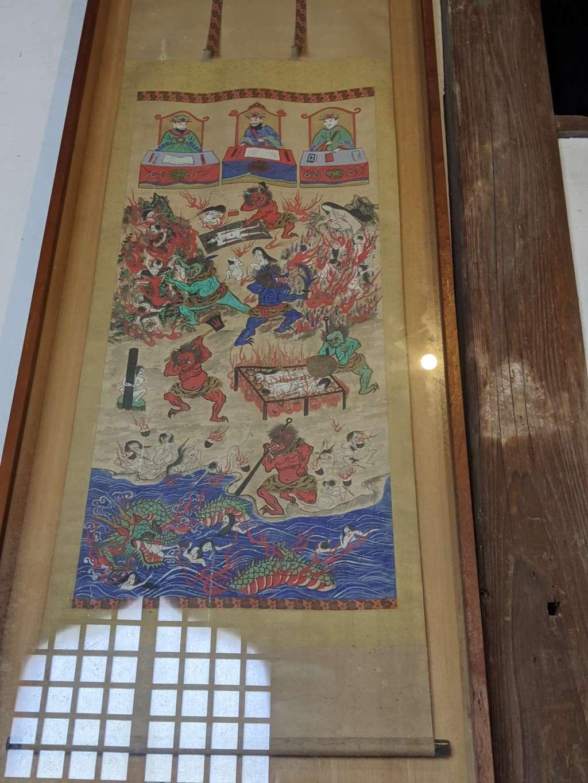 金鳳山 正法寺(岐阜県)