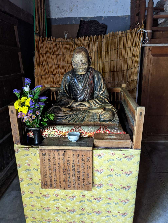 金鳳山 正法寺の像