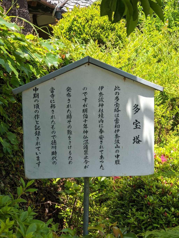 金鳳山 正法寺の周辺