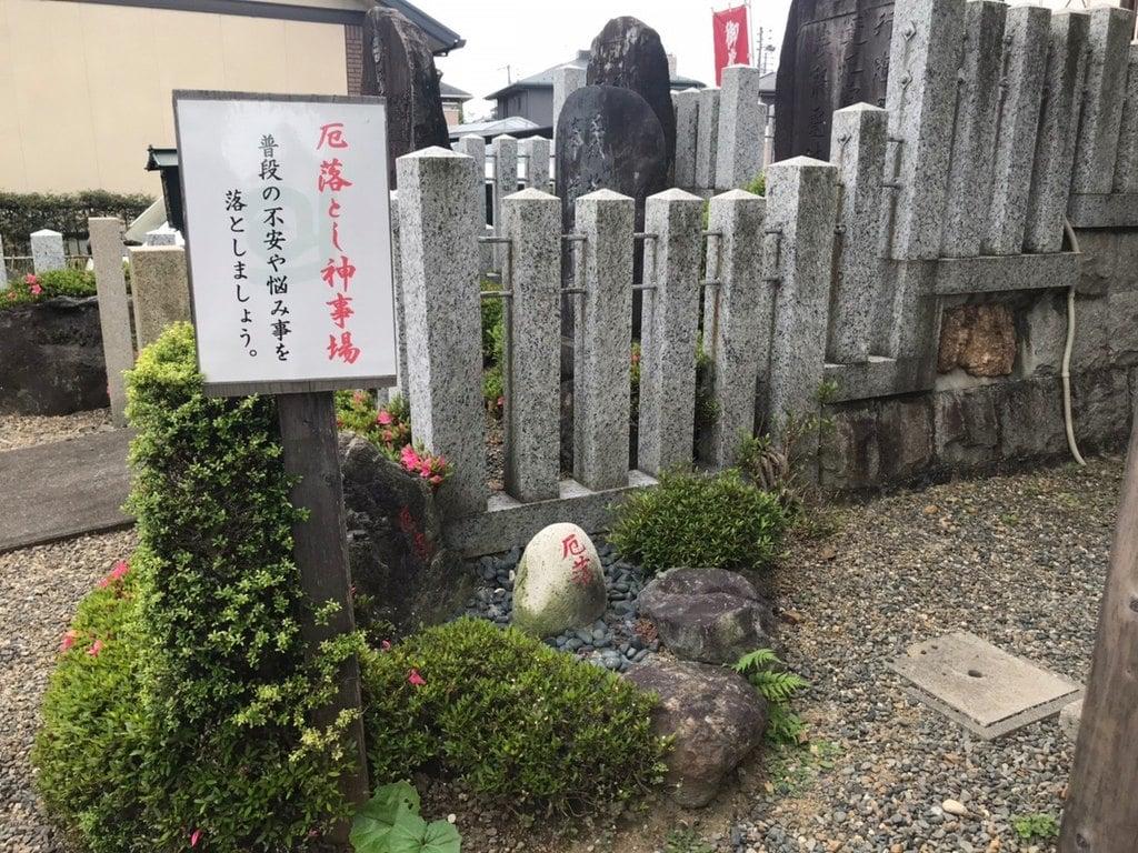 御嶽神社茅萱宮の建物その他