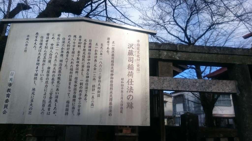 浄泉寺の歴史