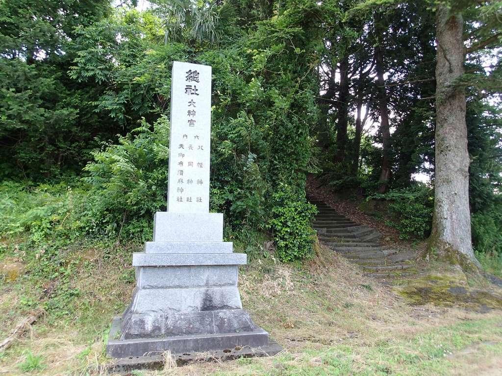 長岡神社・八幡神社・天御布須麻神社の建物その他