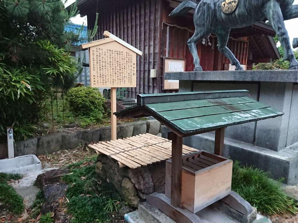 御井神社の建物その他