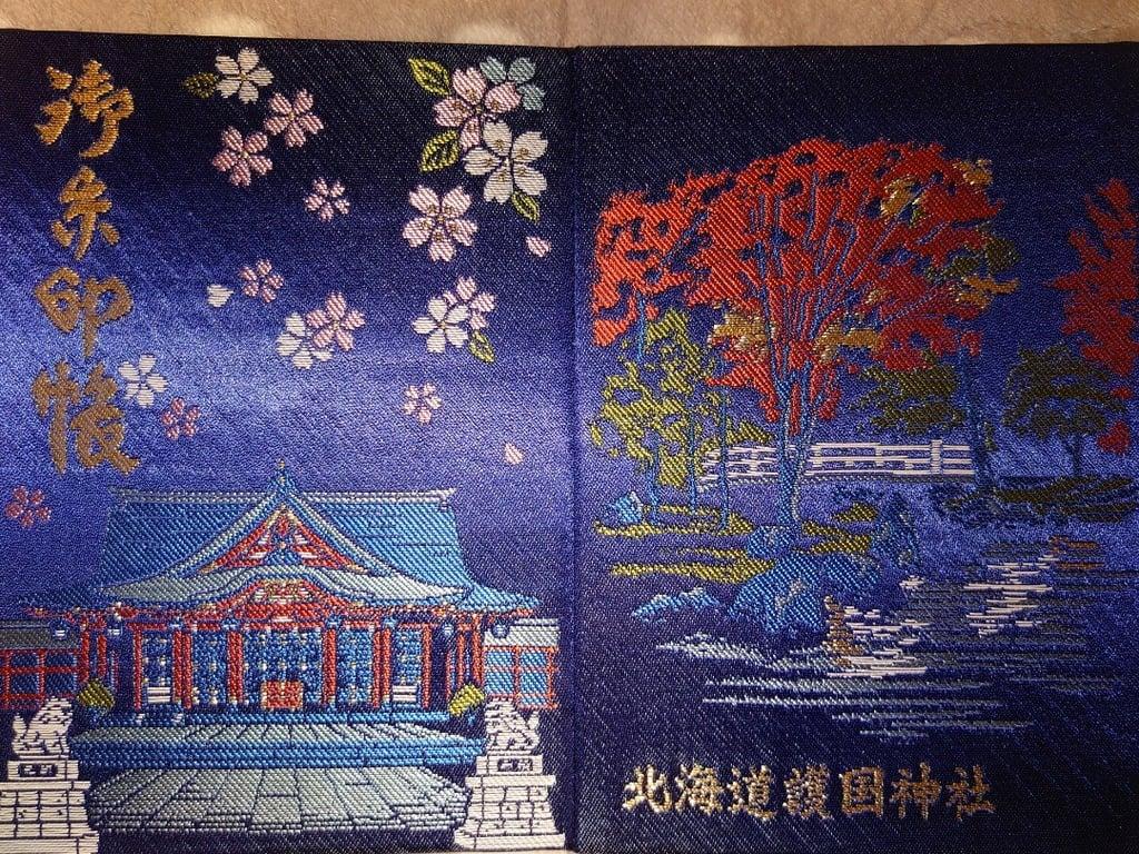 北海道護国神社の御朱印帳