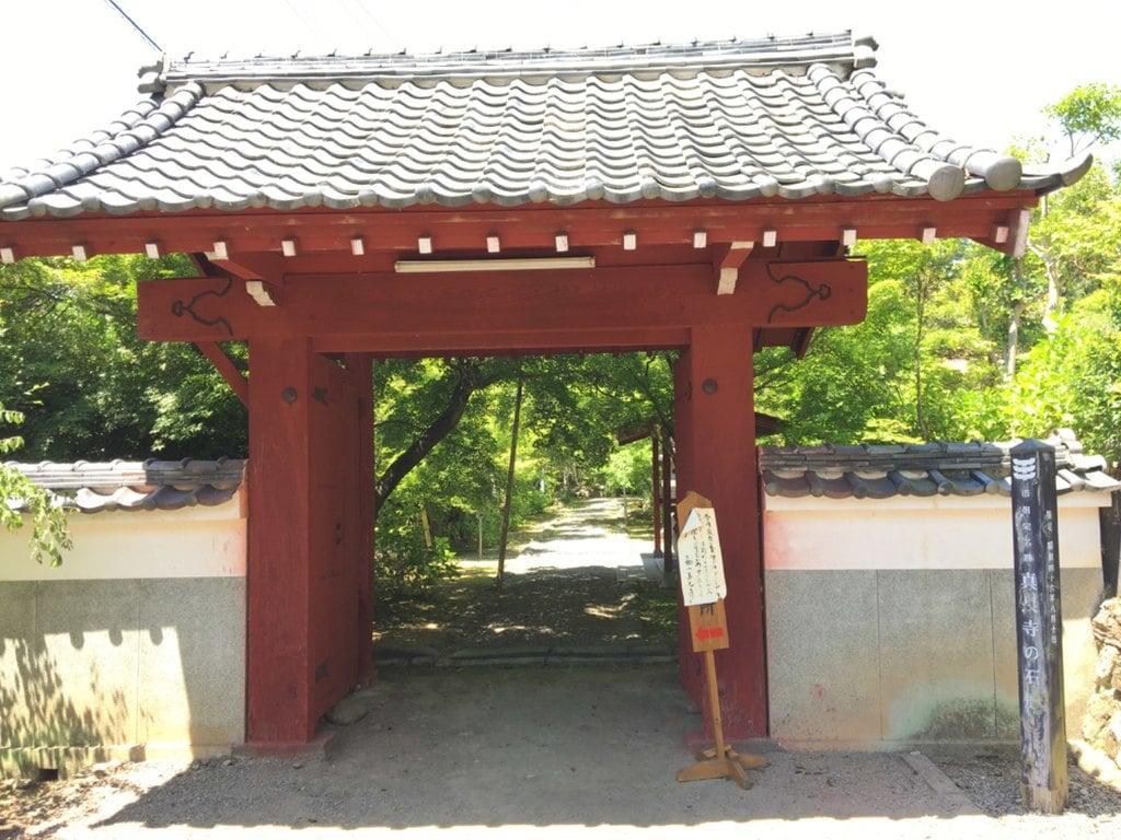 真長寺の山門