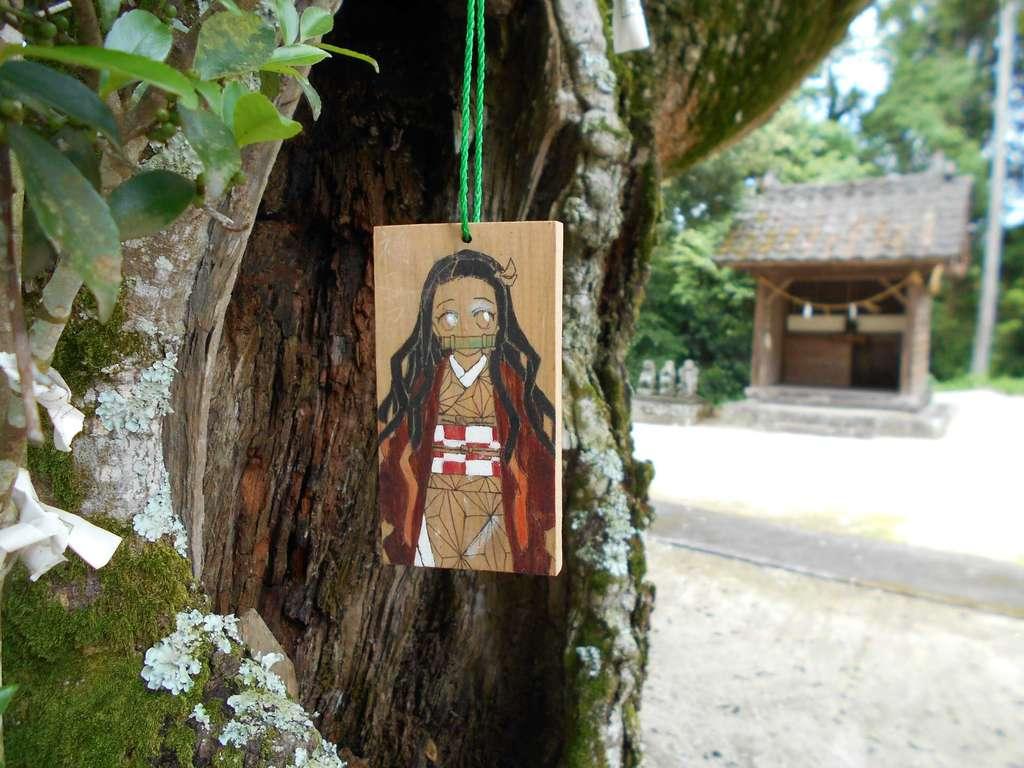 竃門菅原神社の絵馬