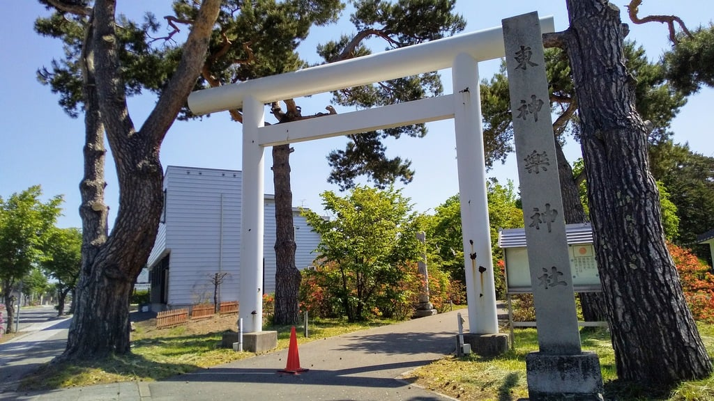 東神楽神社の鳥居