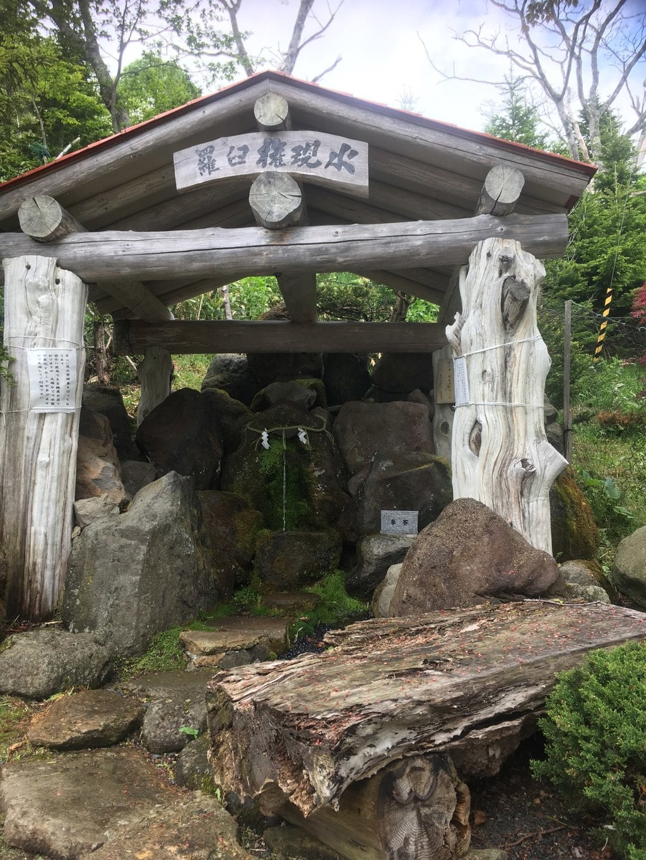 羅臼神社の手水