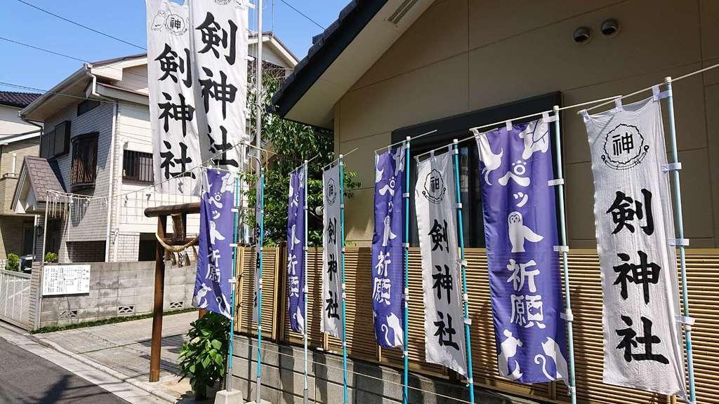 剣神社の建物その他