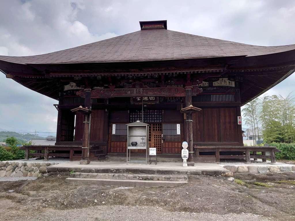 龍石寺(埼玉県)