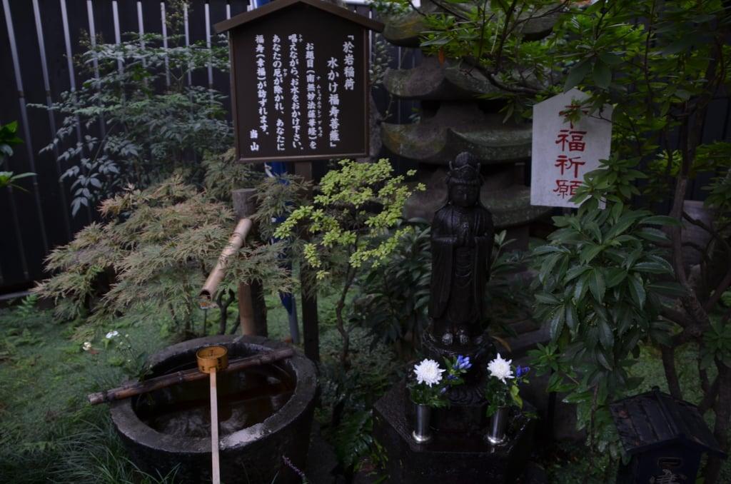 陽運寺の手水