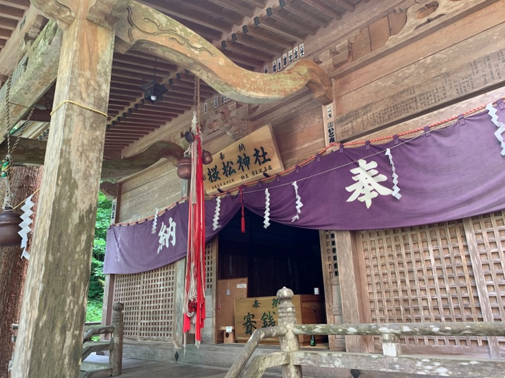 桜松神社の本殿