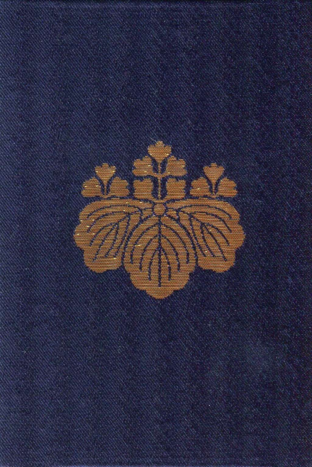 神明神社の御朱印帳