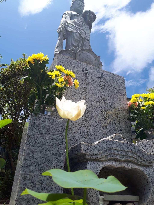 蓮久寺のお墓