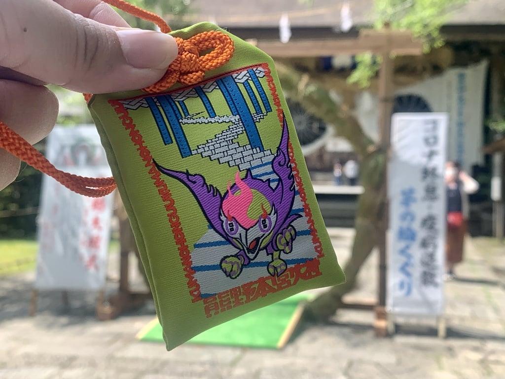 熊野本宮大社のお守り