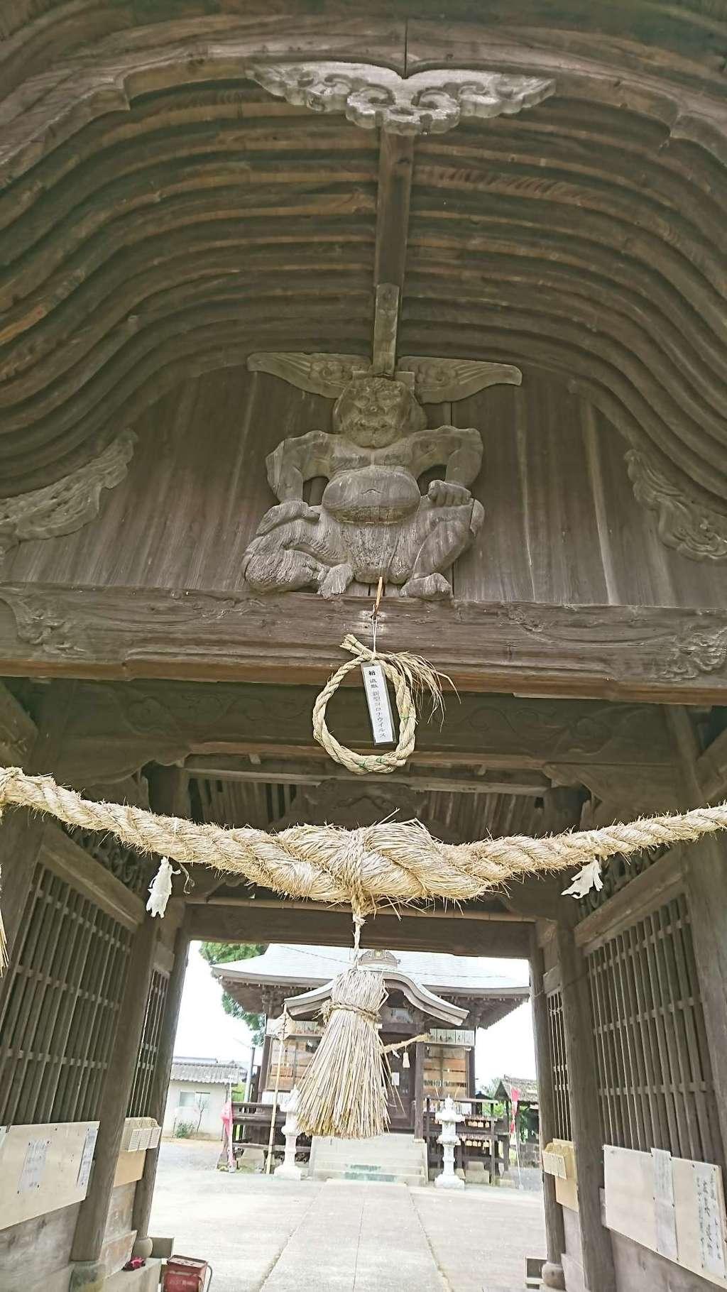 梅林八幡宮の山門