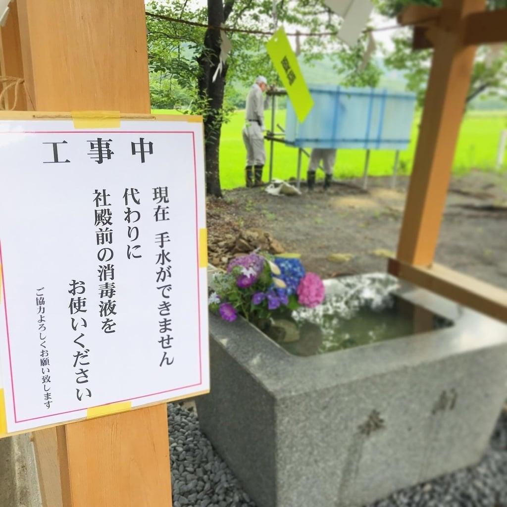 高司神社〜むすびの神の鎮まる社〜の手水