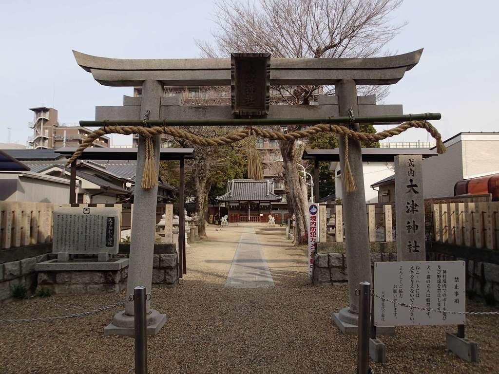 大津神社の鳥居