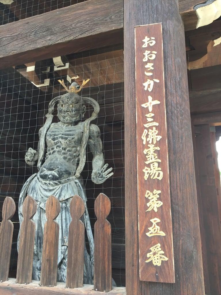 常光寺の仏像
