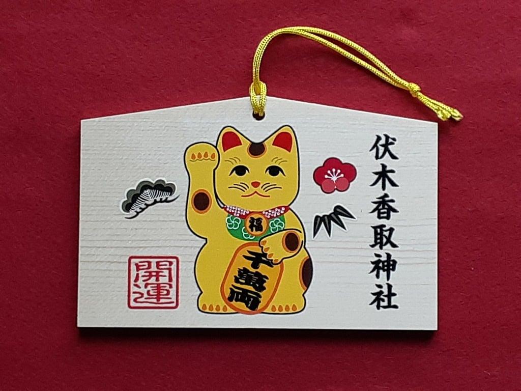 伏木香取神社の絵馬