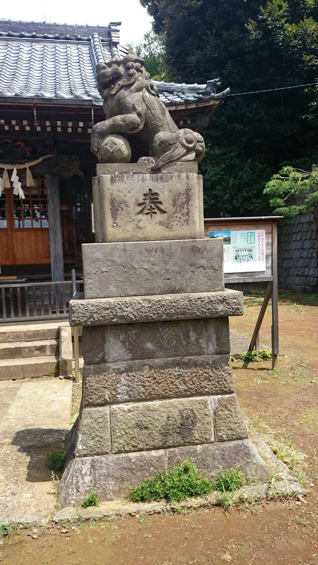 尾山台宇佐神社の狛犬