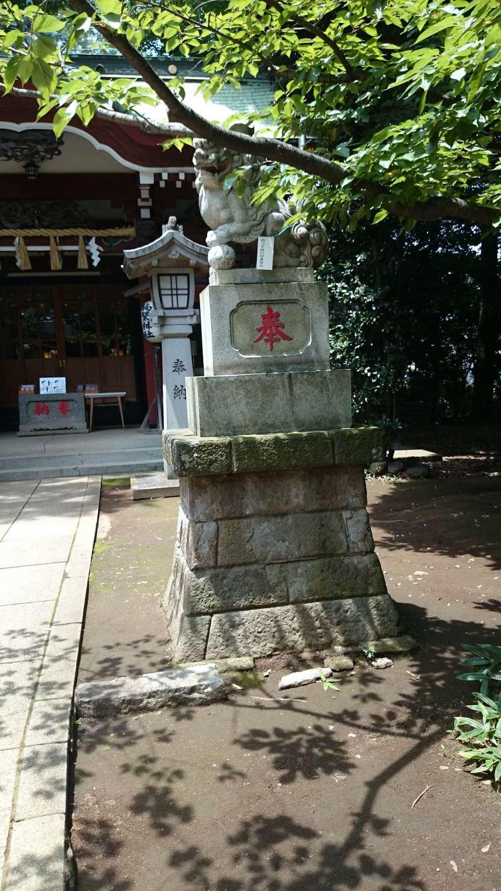 駒繋神社の狛犬