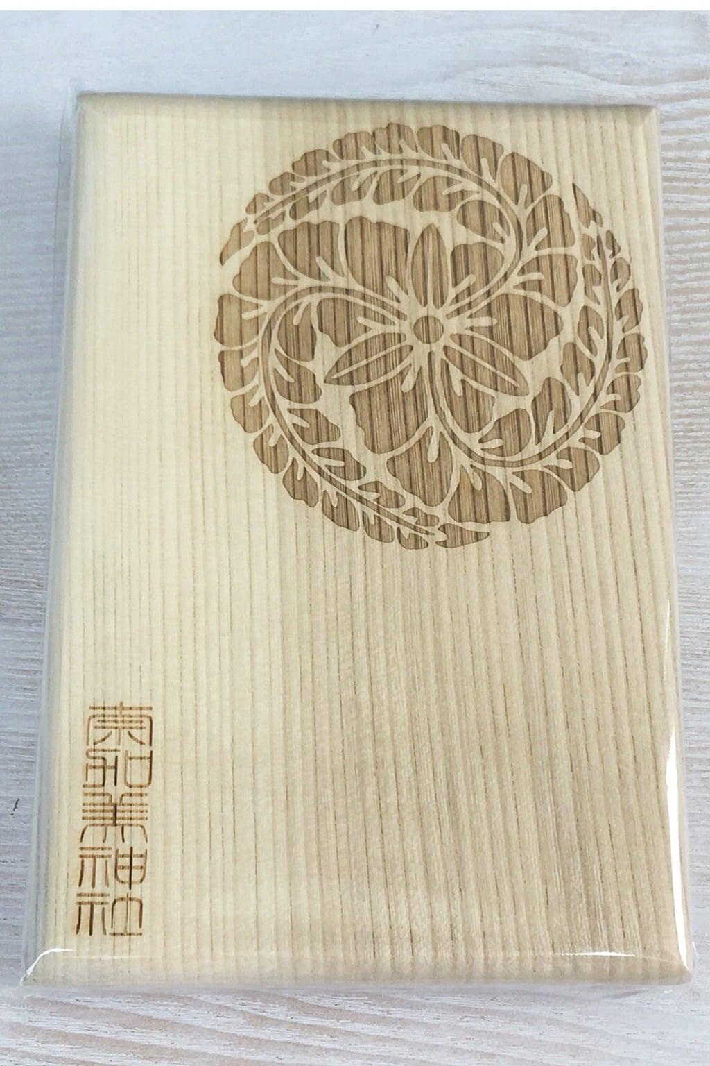 奈加美神社の御朱印帳