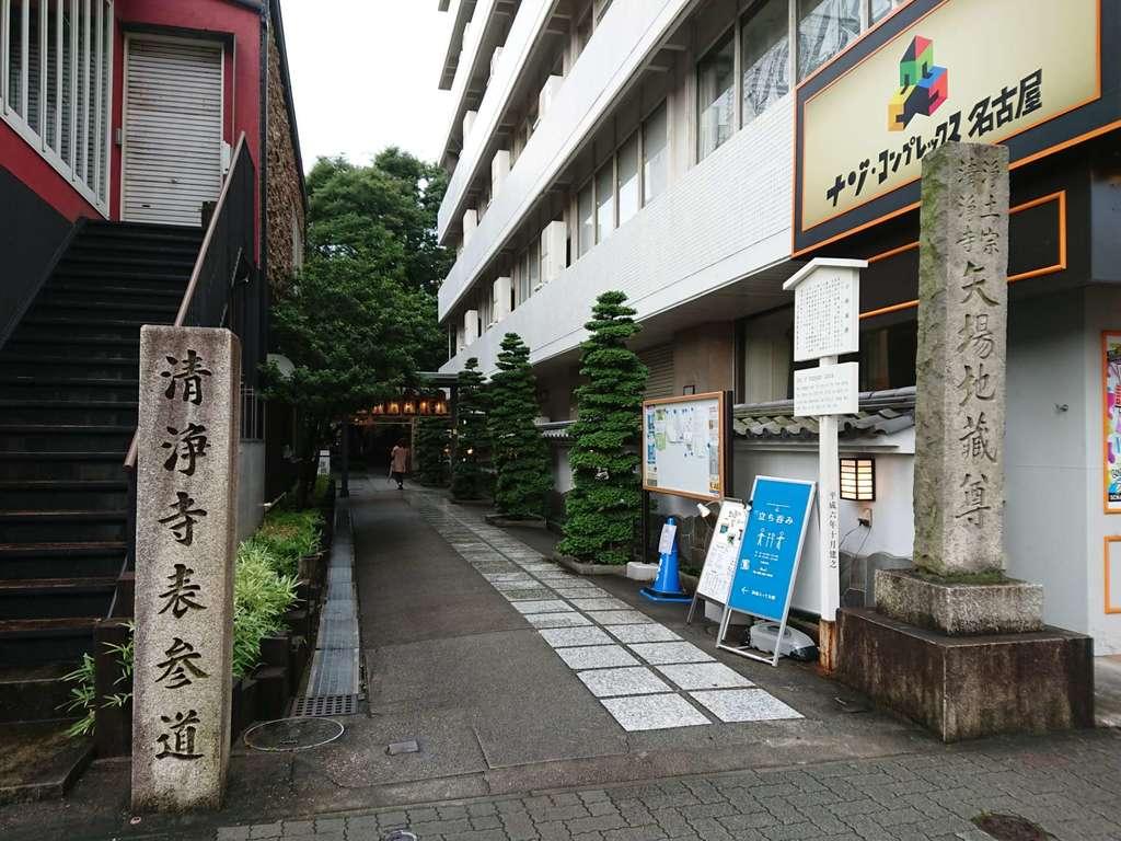 清浄寺の周辺