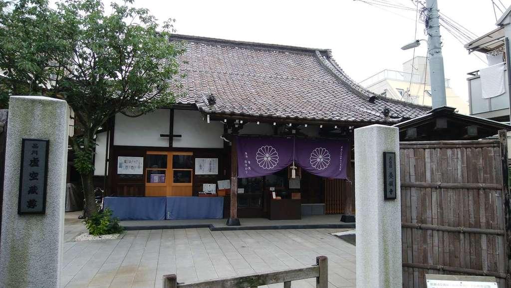 養願寺の山門