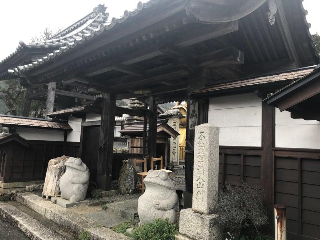 長善禅寺の山門