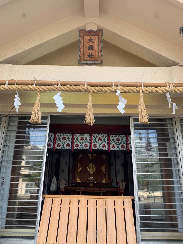 今宮戎神社の末社