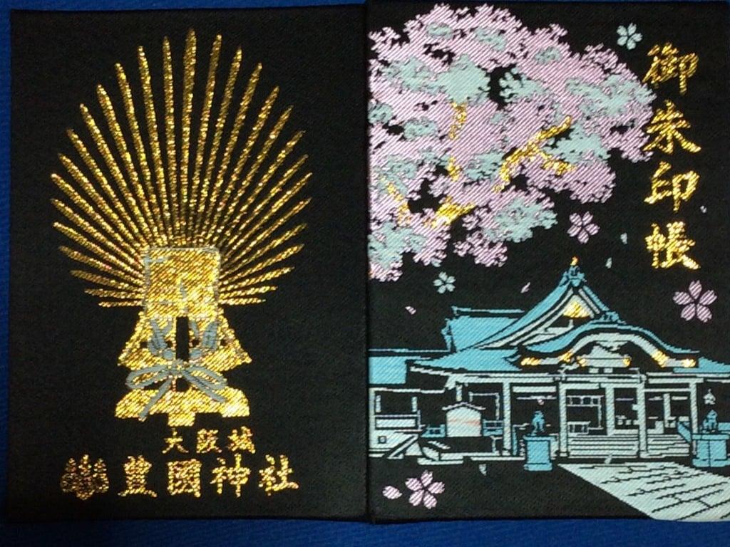 豊國神社の御朱印帳
