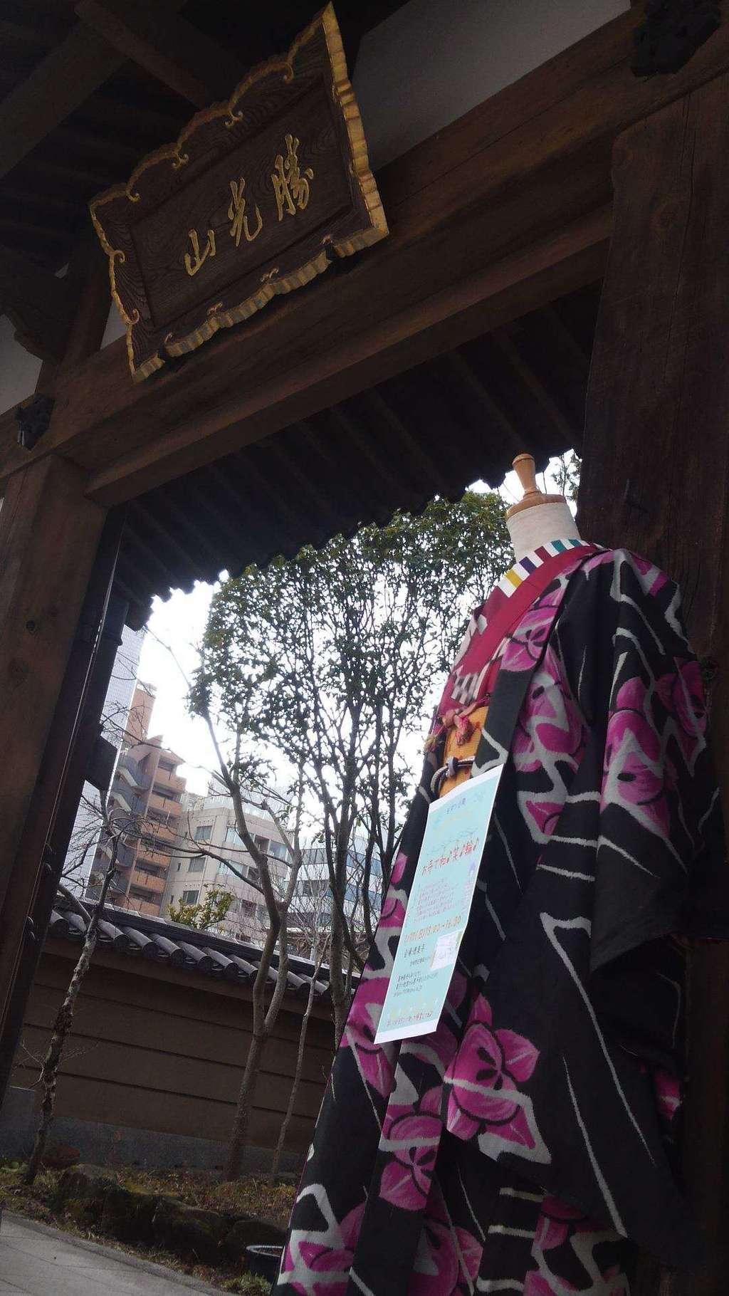 徳泉寺の山門